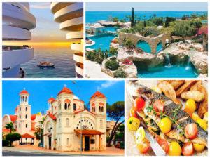 Купить тур на Кипр